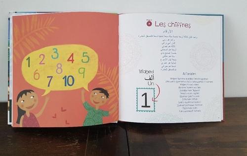 livre à écouter, aux sonorités arabes.