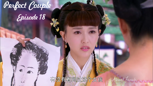 Perfect Couple Episode 18
