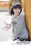 Haruka Kudo 工藤遥 Hello!Channel Vol.8 ハロー!チャンネル Vol.8
