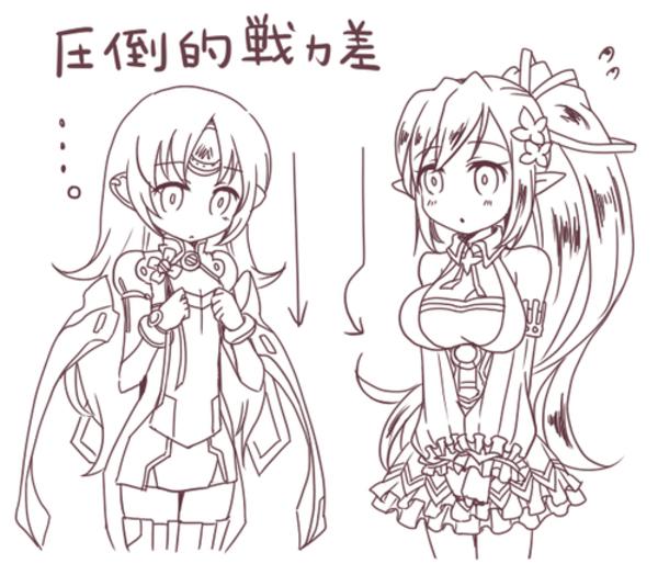 Fille manga (6)
