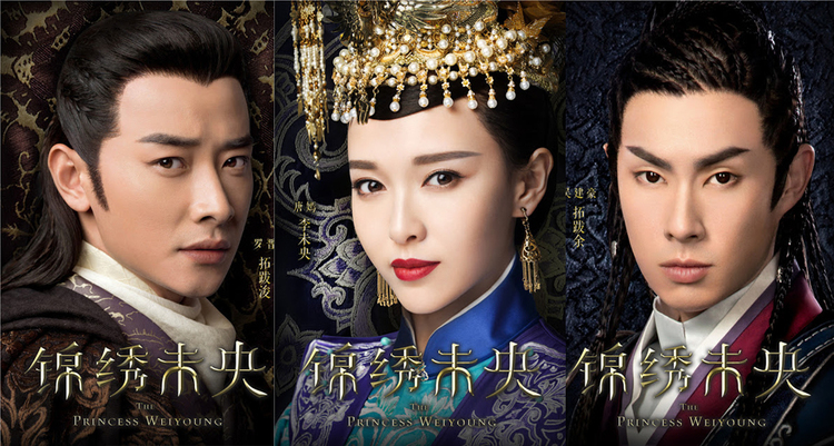 Luo Jin, Tiffany Tang, Van Ness Wu