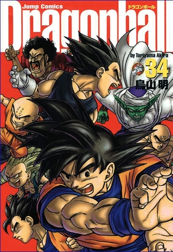 Dragon Ball perfect edition - Tome 34 - Akira Toriyama