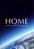 Home (documentaire)