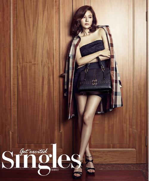 Kim Ha Neul pour Single