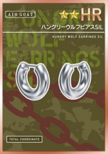 Hungry Wolf - Kanade