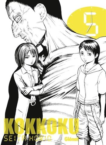 Kokkoku - Tome 05 - Seita Horio