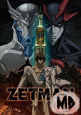 zetman.png