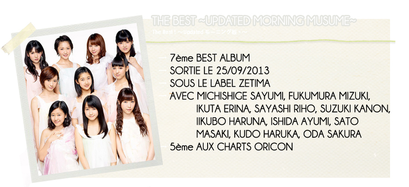 THE BEST ~UPDATED MORNING MUSUME~