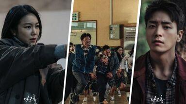 OCN-Korean-Drama-Series-Dark-Hole-2021