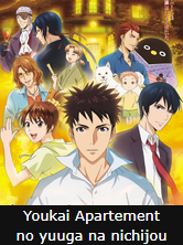 Yokai Apartement