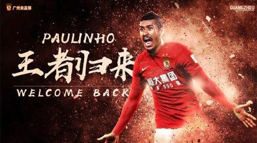 Paulinho chuyển về CLB Guangzhou Evergrande