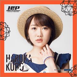 Biographie:Haruka Kudo