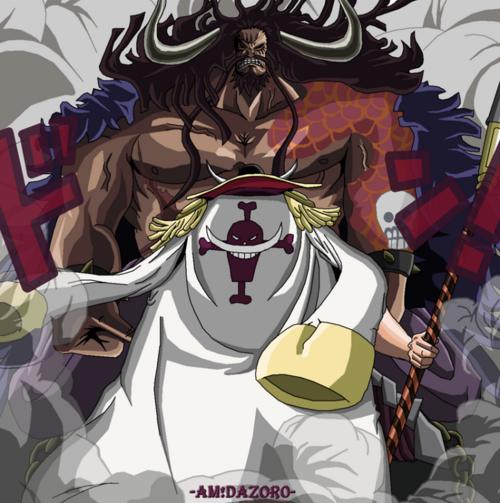 Kaido est un homme qui a mangé un fruit du diable Zoan ou est-il juste un vrai dragon ?