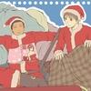 Aomine & Sakurai