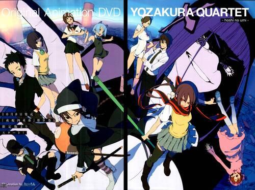 Yozakura Quartet: Hana No Uta, anime, vostfr