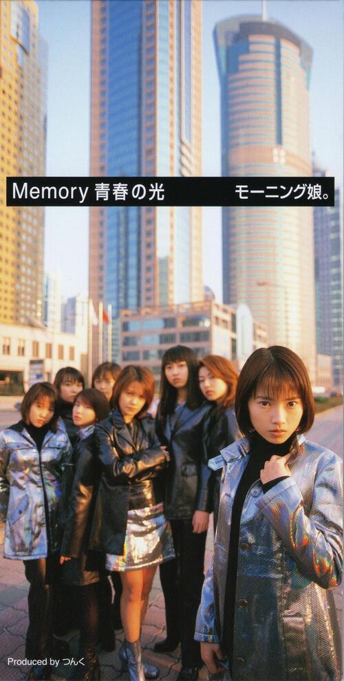 Memory Seishun no Hikari  Memory 青春の光 morning musume