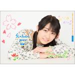 Goodies pour l'event anniversaire de Sakurako