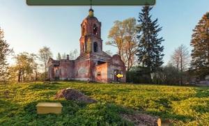Jouer à FEG Abandoned orthodox church escape