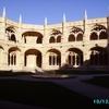 Lisbonne - Cloître du monastère de Jéronimos