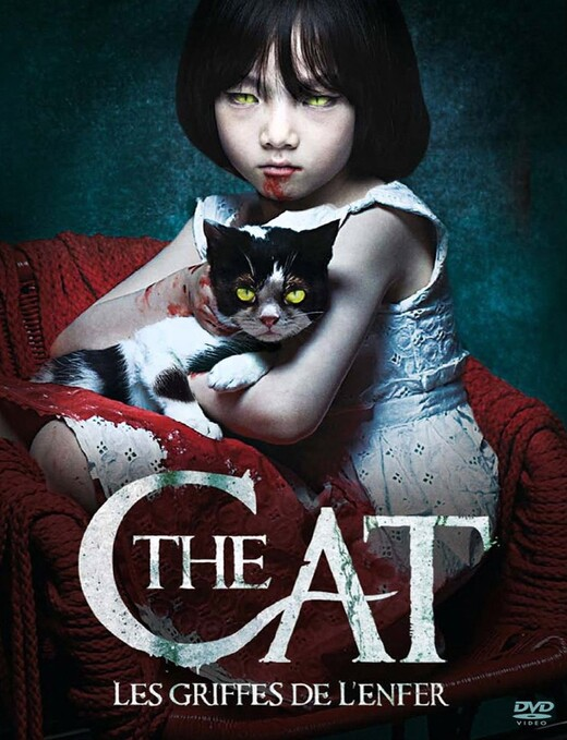 The cat - Les griffes de l'enfer (film)