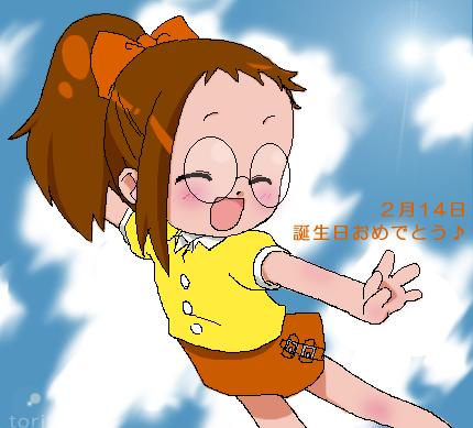 Hazuki-chan