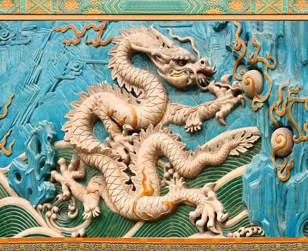 Les dragons de la Cité interdite