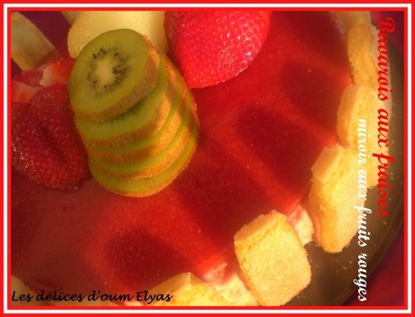 Bavarois-mousse-de-fraises-et-mirroir-a-base-de-n-copie-6.JPG