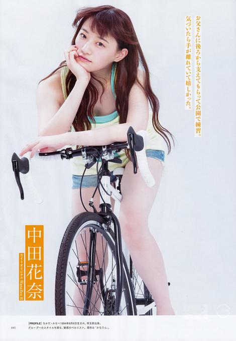 Magazine : ( [BRODY] - 2016.06 / vol.05 - Miona Hori & Nogizaka46 )