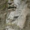 Equateur- une étrange roche...