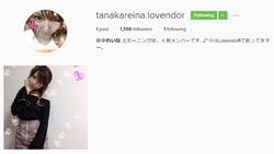 Reina tanaka a ouvert son instagram !