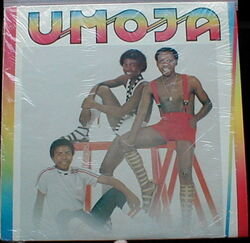 Umoja - Same - Complete LP