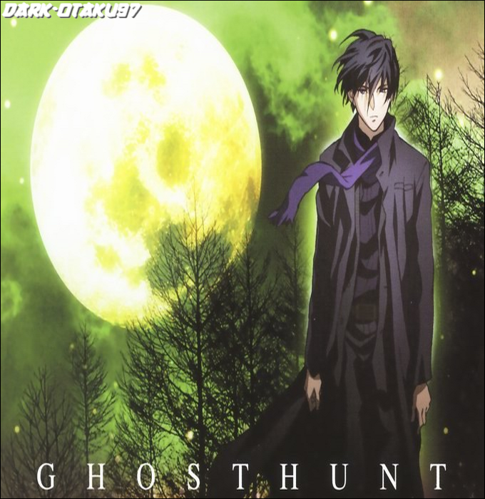 ghost hunt (25/25)