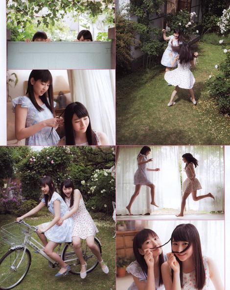 Magazine : ( [Bomb] - N°7 / July 2015 - Akari Uemura & Haruna Ogata )