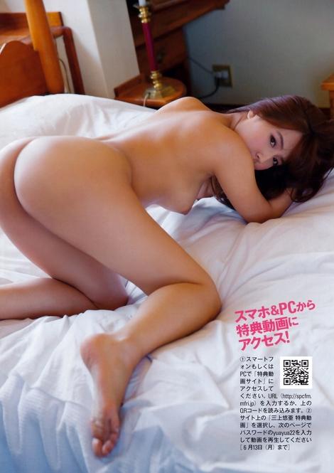 Magazine : ( [FRIDAY] - 17/06/2016 - Misumi Shiochi, Ai Shinozaki, Anri Sugihara, Minami Hatsukawa & Yua Mikami )