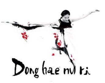 Dong hae nu ri