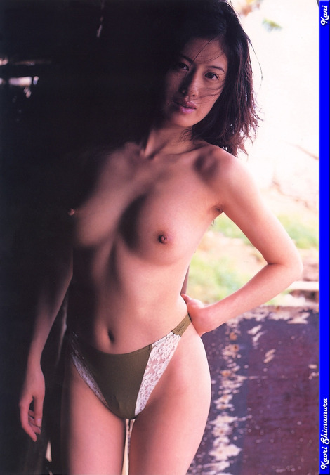 Model Collection : ( [KUNI Scan] - |vol.12| Kaori Shimamura/嶋村かおり )