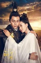 Download Chinese drama Lost Love in Times OST