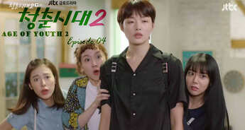 Episode 3 & 4 d'Age of Youth 2 !