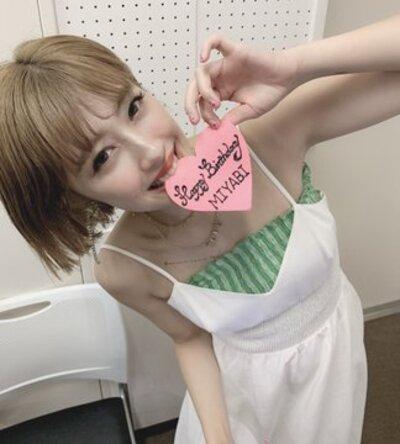 Sur le Twitter de Yuka - 24.08.19