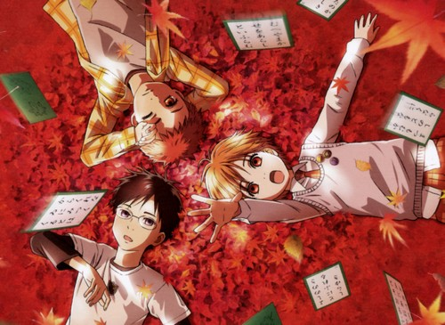 Chihayafuru - saison 1 (anime)
