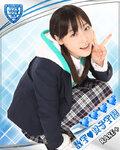 Mizuki Fukmura 譜久村聖 Suugaku♥Joshi Gakuen 数学♥女子学園