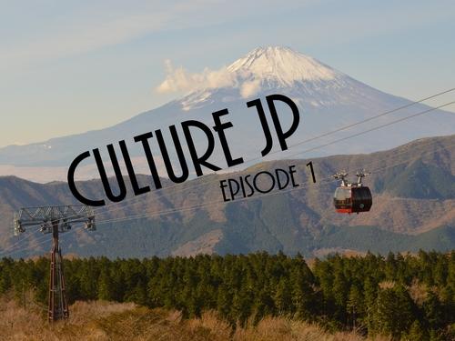 Culture JP