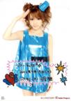 Reina Tanaka 田中れいな Morning Musume Tanjou 15 Shuunen Kinen Concert Tour 2012 Aki ~Colorful character~