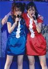 Ai Takahashi Reina Tanaka Morning Musume Concert Tour 2010 Aki ~Rival Survival~ /モーニング娘。 コンサートツアー2010秋~ライバルサバイバル~