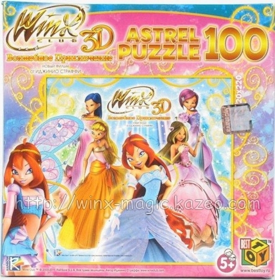 puzzlewinxbaldeprincesses5