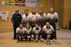 COUPE DE FRANCE 2012 - 32 clubs qualifiés pour les 1/16èmes de finale de la coupe de France des clubs 2012/2013