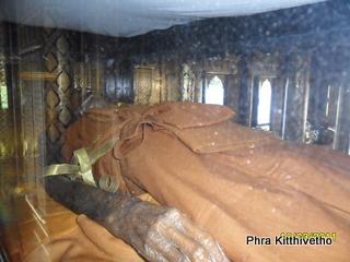 Phra Kitthivetho