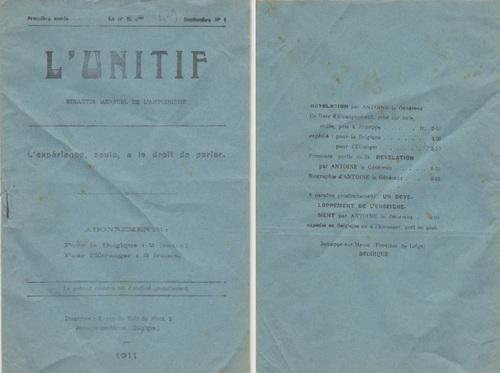 Unitif 1911