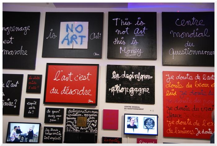Exposition Ben Musée Maillol