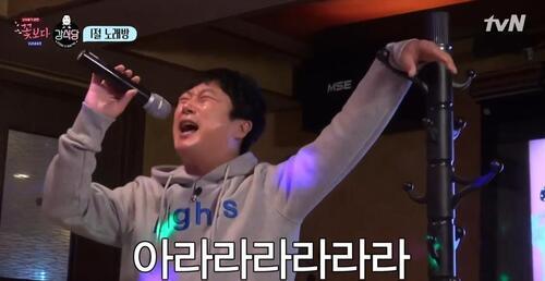 Sortie Kang's Kitchen épisode 6 et fin